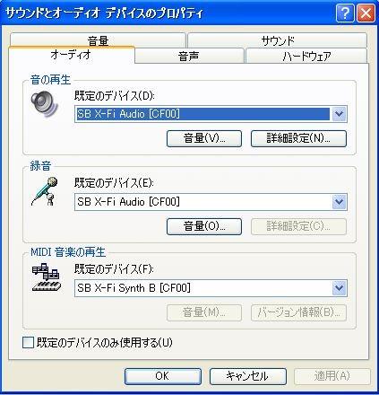 f:id:glock26ppk:20100125174925j:image