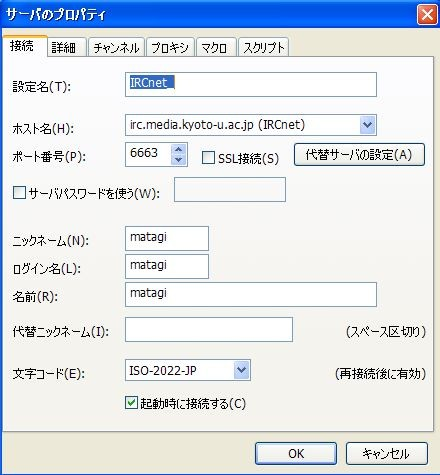 f:id:glock26ppk:20100126192816j:image