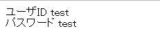 f:id:gloryof:20120814230914j:image