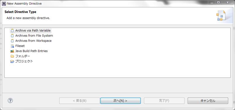 f:id:gloryof:20130217161603p:image