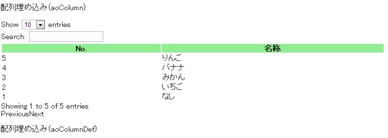 f:id:gloryof:20131228234949p:image