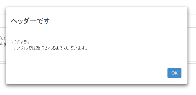 f:id:gloryof:20140125132513p:image