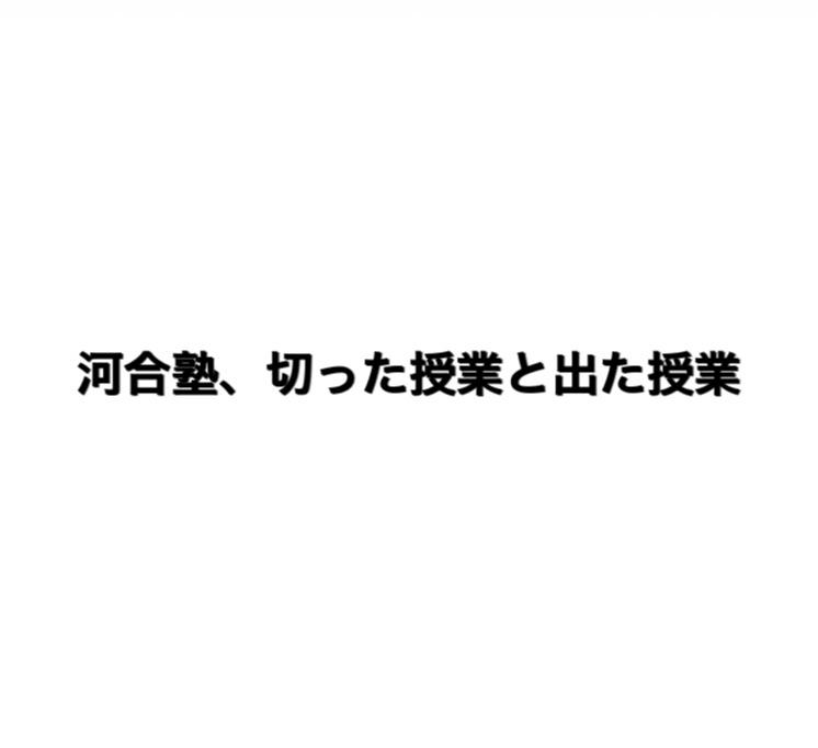 f:id:glossyon:20190617194003j:image