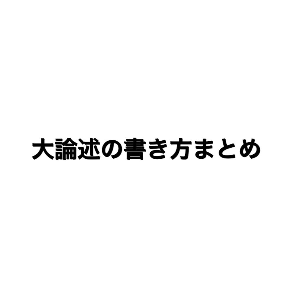 f:id:glossyon:20190808054708j:image
