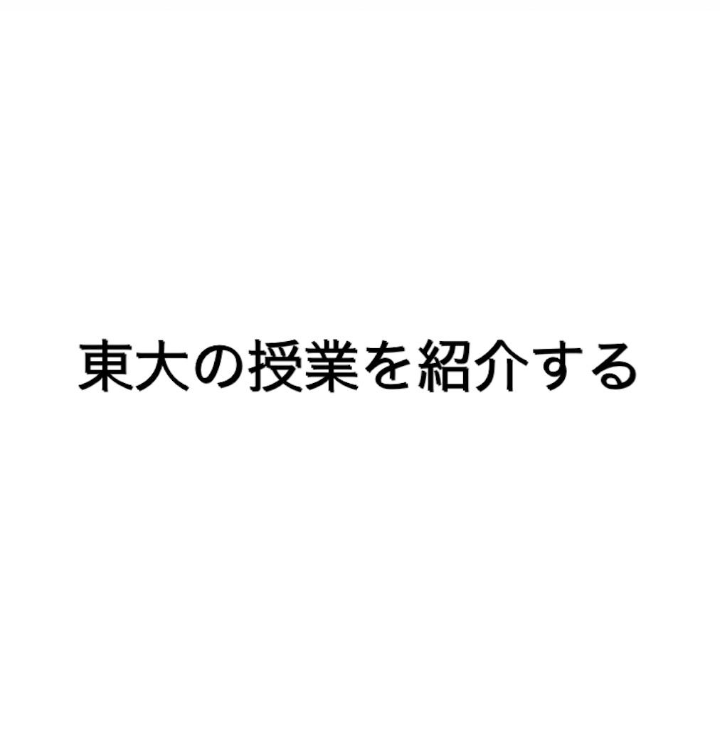 f:id:glossyon:20190813023749j:image