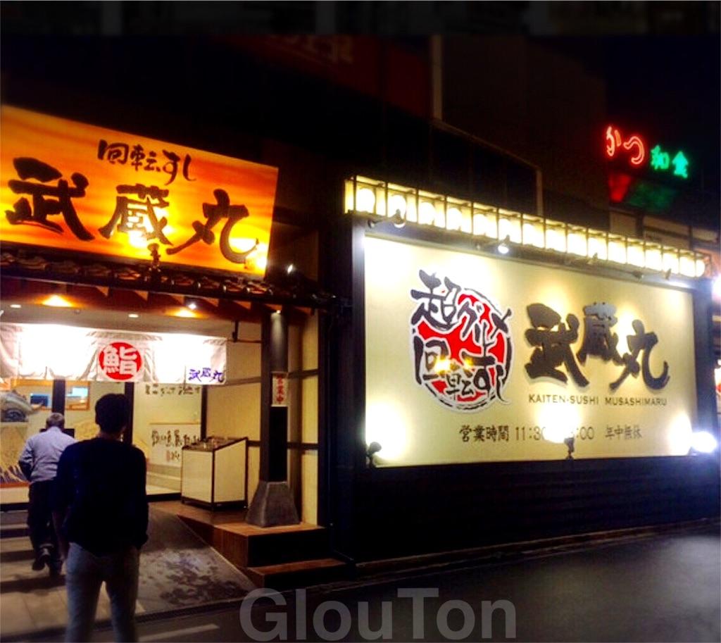 f:id:gloutonizakayatoyohashi:20160817114304j:image