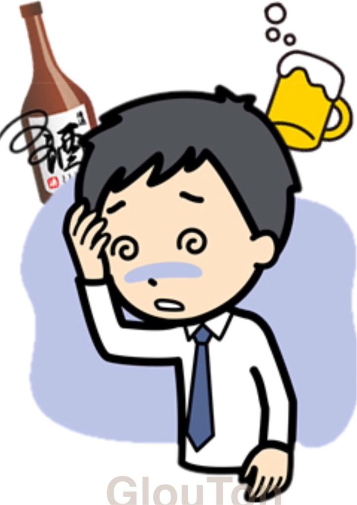 f:id:gloutonizakayatoyohashi:20160820104136j:image
