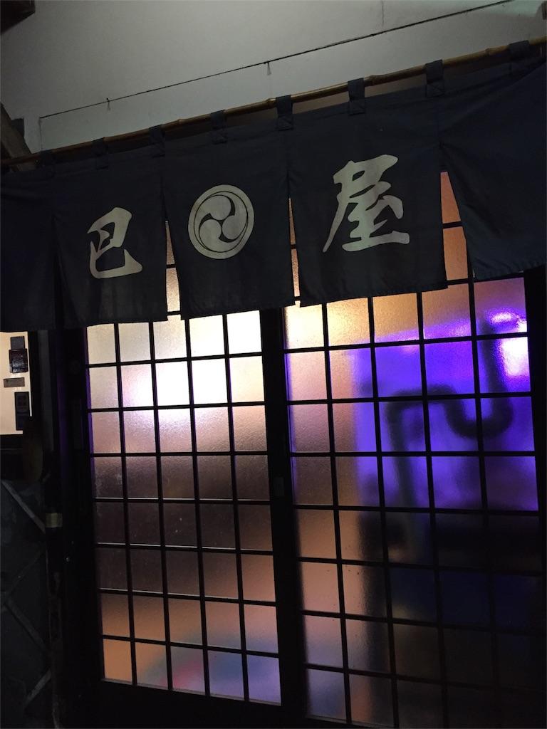 f:id:gloutonizakayatoyohashi:20160912082734j:image