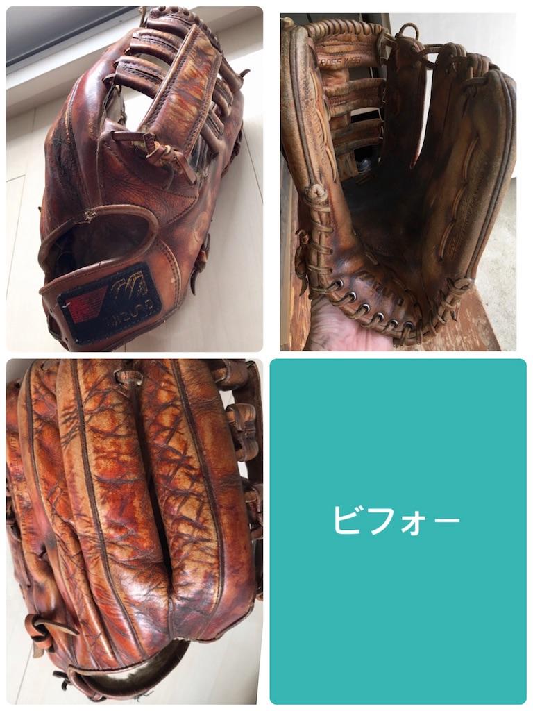 f:id:glove89:20190611102204j:image