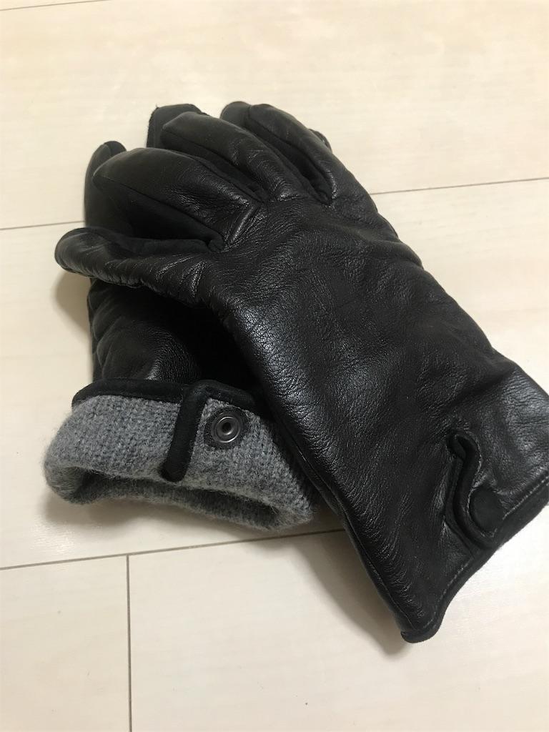 f:id:glove89:20191006155726j:image