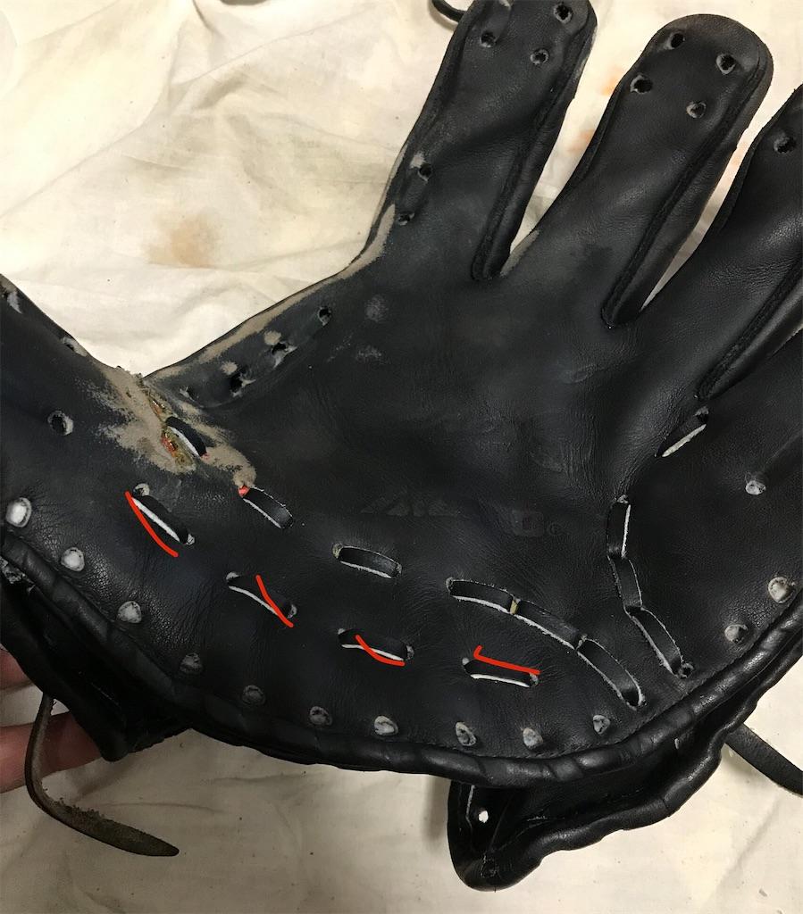 f:id:glove89:20200502152814j:image