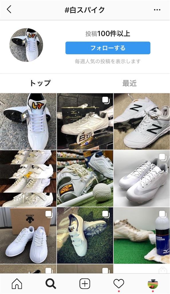 f:id:glove89:20200516114437j:image