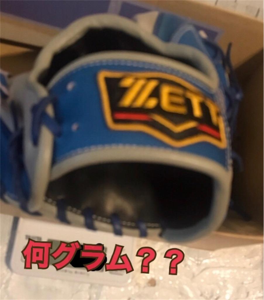 f:id:glove89:20200527172750j:image