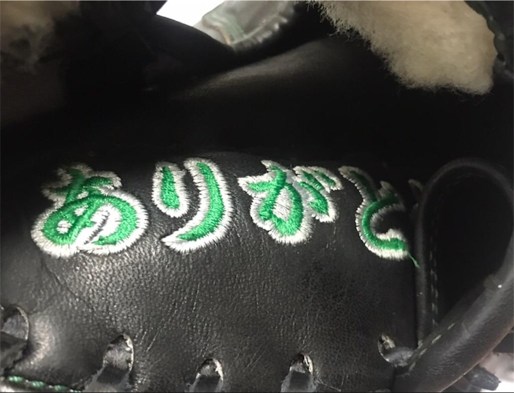 f:id:glove89:20200529130548j:image