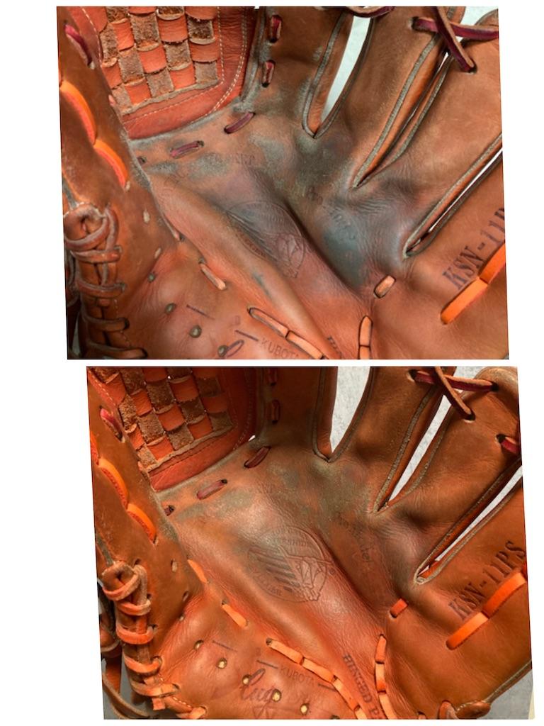 f:id:glove89:20210112110526j:image