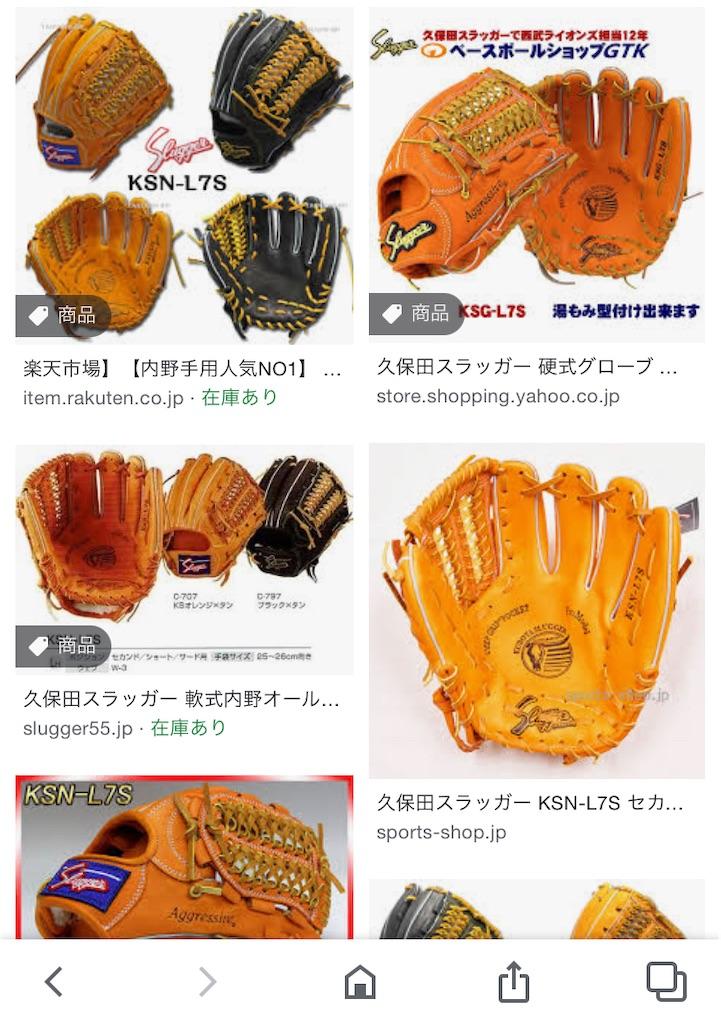 f:id:glove89:20210701165939j:image