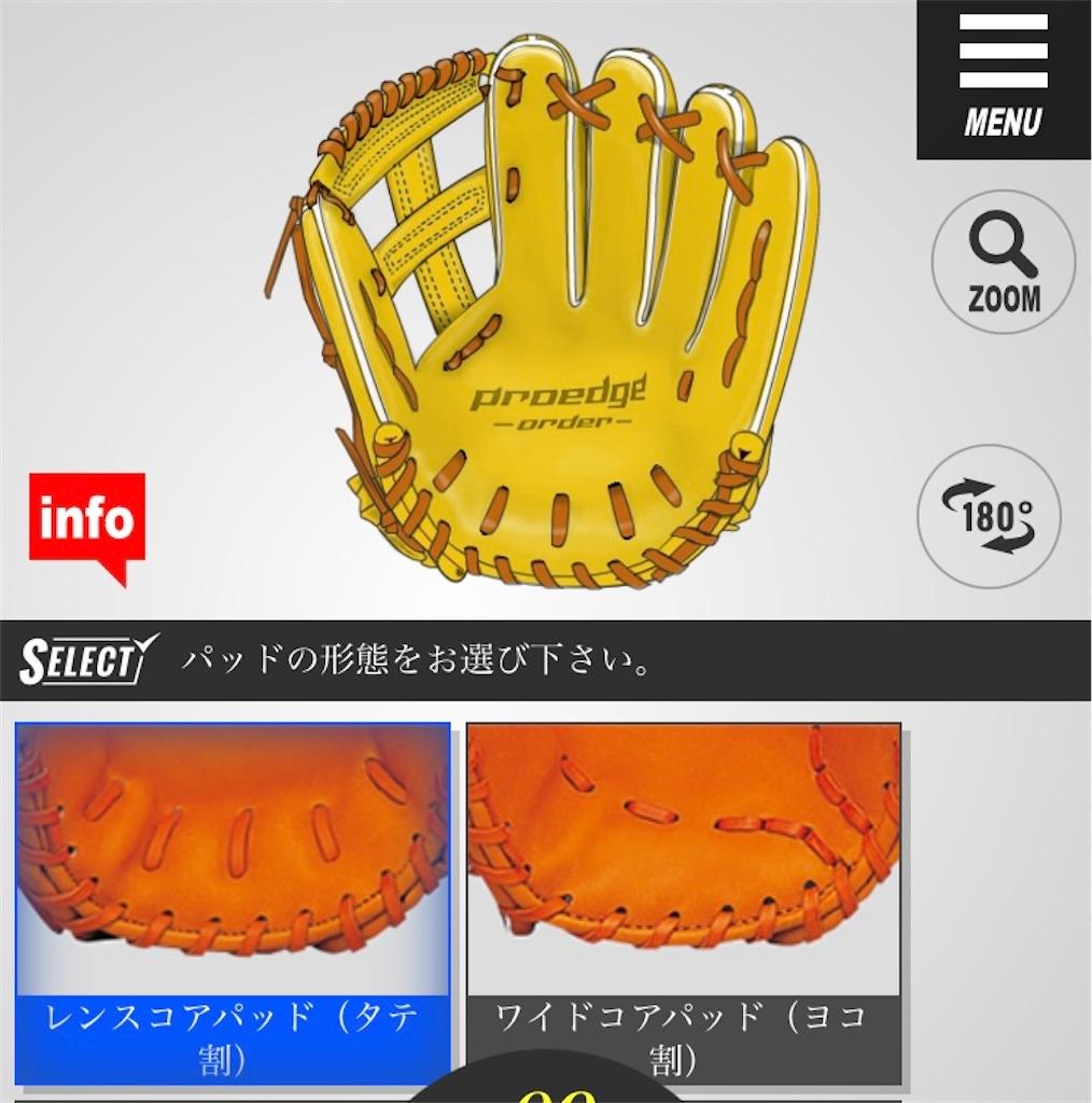 f:id:glove89:20210813161349j:image