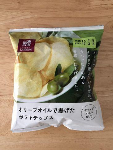 f:id:glutenfreechan:20170504014040j:plain