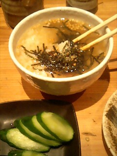 味噌茶漬け@京都駅前 六角や