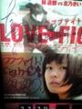 北乃きい サイン@MOVIX京都