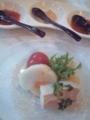 前菜盛り合わせ@リッツカールトン大阪 香桃