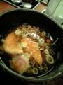 鶏醤油つけ麺@渋谷 つけ麺大臣