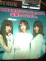HMV渋谷店はPerfumeを応援しています