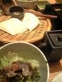 ランチの豆腐とサラダ@東心斎橋 銀平 ○