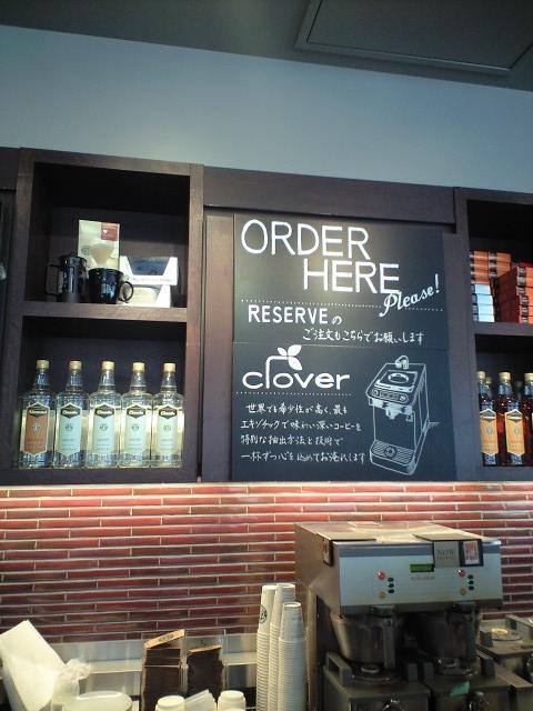 cloverの案内が書いてるボード@スタバ 三条烏丸店