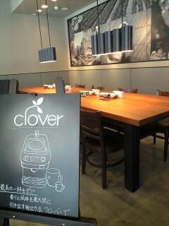 clover専用席@スタバ 三条烏丸店