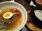 韓国冷麺、サルタンコム@ ワンカルビプラス 守山店
