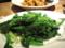 季節野菜の強火炒め@梅田大丸 シンガポール・リパブリック ○