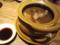 バクテー「骨肉茶」@梅田大丸 シンガポール・リパブリック ○