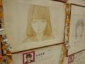 石田晴香 自画像@AKB48美術部 展覧会