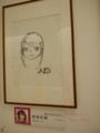 高城亜樹 自画像@AKB48美術部展覧会