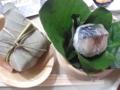 美山荘の鯖寿司 朴葉包み@京の名店 ワンコイン フェスティバル