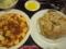 麻婆豆腐と炒飯@恵美須町 玉華園