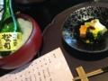 菜の花見立て醤油餡かけ@琵琶湖ホテル おおみ