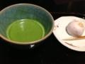 抹茶とお饅頭@琵琶湖ホテル おおみ