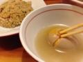 煮玉子と半チャーハン@アメリカ村 麺一献