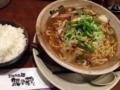 きのこ野菜ラーメン@イオンモールKYOTO 無尽蔵