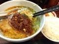 一風堂からか麺8@一風堂