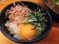 卵かけご飯@麺屋 ガテン