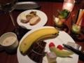 イブニング カクテルサービス@グランドハイアット東京 グランドクラブ