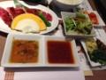 ハラミ定食@京都駅前  大将軍