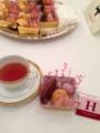 推理中のお茶とお菓子@宝塚ホテル