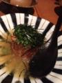 山芋のワサビあんかけ@京都駅前 酒盃 いち膳