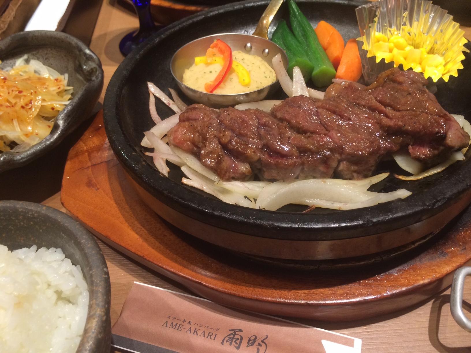 熟成肉ロース@イオンモール桂川 雨明