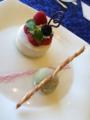 ホワイトチョコレートケーキとピスタチオアイス@琵琶湖ホテル