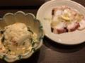 タコのカルパッチョ、京風ポテサラ@雅庵 京都六角